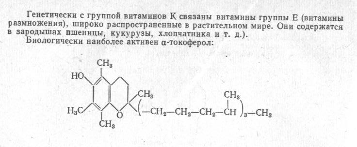 Глава 3 основы кинетики химических